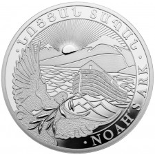 1 Kilogramm Armenien Arche Noah Silber, Differenzbesteuert § 24 UStG